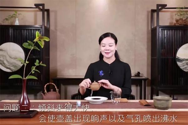 紫砂壶茶艺