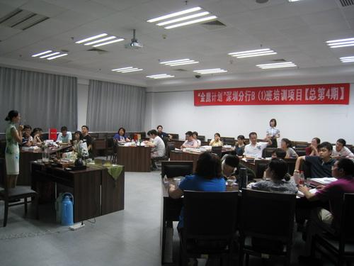 深圳站茶文化讲座