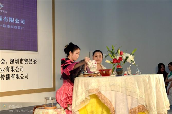深圳茶博会心馨茶艺英德红茶茶艺表演专场