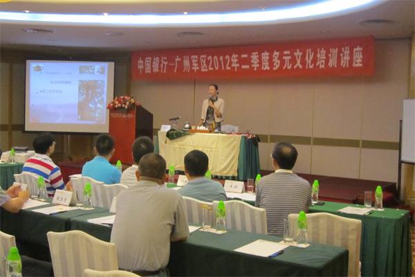 心馨中国银行广州军区茶文化讲座