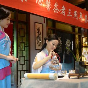 威尼斯娱乐表演《禅茶茶艺》图片展示