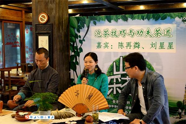 心馨茶文化讲座图片展示