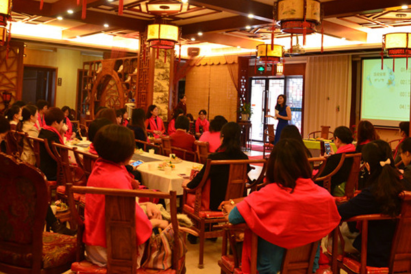 路桥集团妇女节茶会