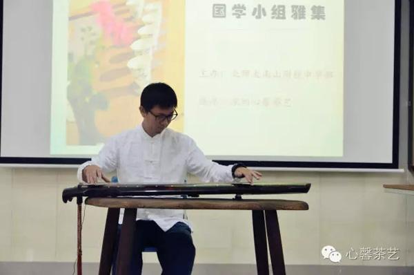 施科松老师古琴表演
